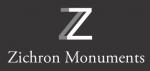 Zichron Monuments